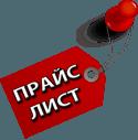 Компьютерщик Иркутска
